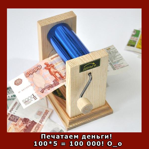 Куда вложить 100 рублей