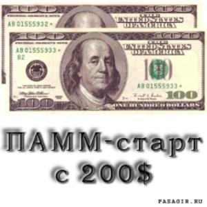 1-й опыт инвестирования в ПАММ счета - 200$