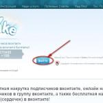 Регистрация на olike-1