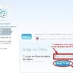 Регистрация на olike-2