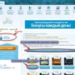 Регистрация на olike-3
