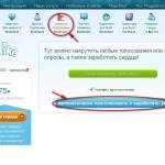 Регистрация на olike-4