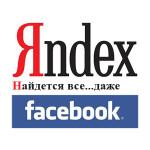 Yandex + Facebook