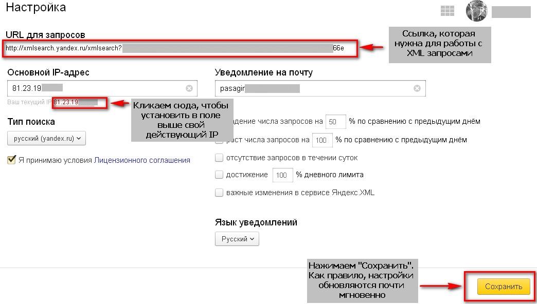 Работа с XML лимитами