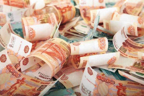 75000 рублей взятые в кредит