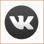 Живые подписчики Вконтакте