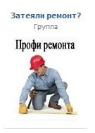 obiav-2