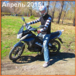 my-moto