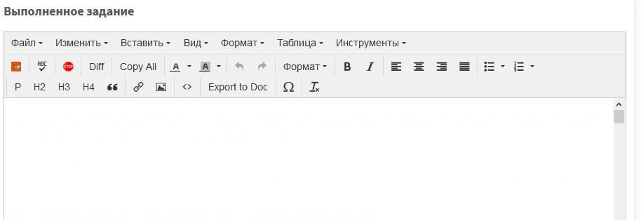 Панель возможностей редактора