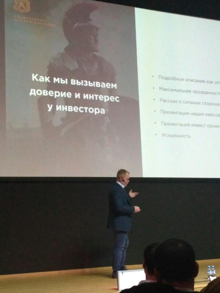 Выступление Трошанова