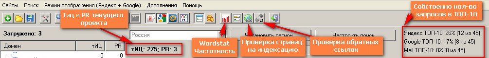 Значение кнопок в главном меню