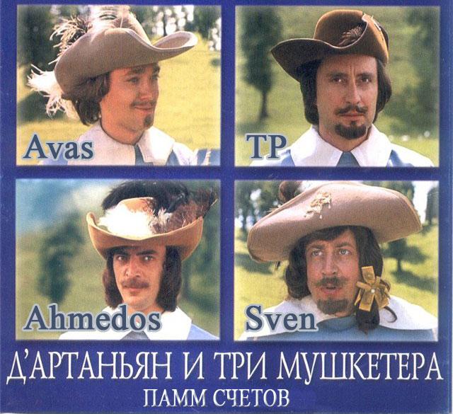 Три мушкетера ПАММ счетов