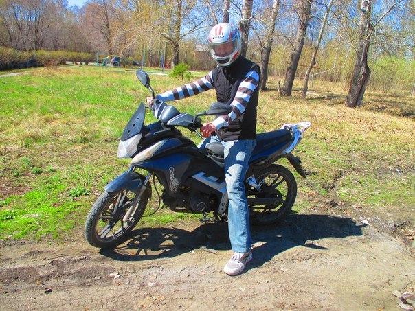 Мой первый мотоцикл на ходу