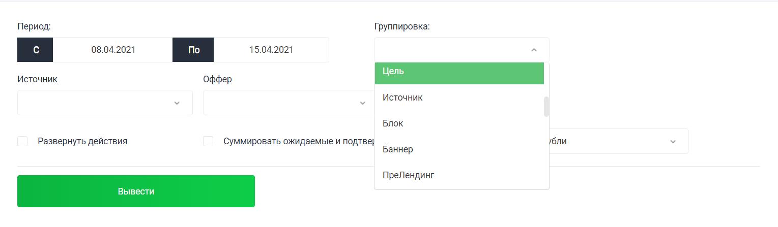 Обзор CPA-сети OfferGate